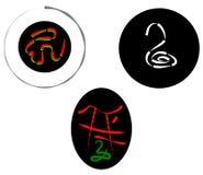Дизайны татуировки дизайна змейки Стоковые Фотографии RF