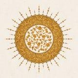 Дизайн арабескы вектора с флористическим дизайном и арабской картиной дизайн для печати, интерьера, плитки Стоковое Изображение RF