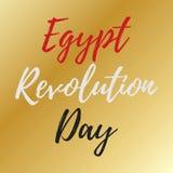 Дизайн вектора дня революции Египта Соответствующий для поздравительной открытки, плаката и знамени Стоковое Изображение