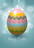 Дизайн вектора пасхального яйца Бесплатная Иллюстрация