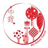 Дизайн иллюстрации фонариков фестиваля Средний-осени Стоковые Изображения RF