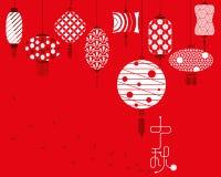 Дизайн иллюстрации фонариков фестиваля Средний-осени Стоковая Фотография