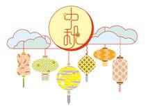 Дизайн иллюстрации фонариков фестиваля Средний-осени Стоковые Изображения