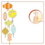 Дизайн иллюстрации фонариков фестиваля Средний-осени Стоковое Изображение RF
