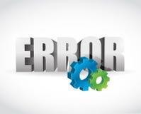 Дизайн иллюстрации текста ошибки 3d бесплатная иллюстрация