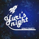 Дизайн карточки партии космоса мира Знамя или рогулька ночи ` s Юрия День космонавтики 12-ое апреля Стоковая Фотография