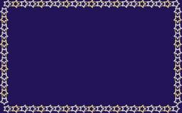 Дизайн карточки иллюстрация вектора