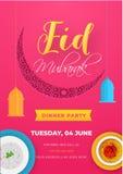 Дизайн карты приглашения Eid Mubarak с очень вкусной едой и местом бесплатная иллюстрация