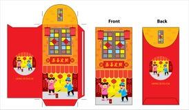 Дизайн китайского Нового Года красный карманный Стоковая Фотография RF