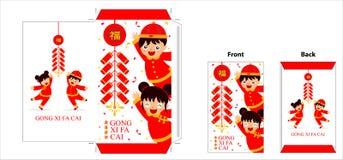 Дизайн китайского Нового Года красный карманный Стоковое фото RF