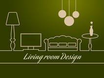 Дизайн комнаты Стоковая Фотография RF
