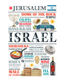Дизайн параграфа Израиля иллюстрация штока