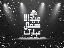 Дизайн поздравительной открытки иллюстрации Mubarak adha al Eid Стоковые Изображения