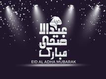 Дизайн поздравительной открытки иллюстрации Mubarak adha al Eid Стоковое фото RF