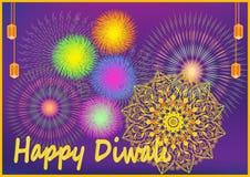 Дизайн предпосылки Diwali с фейерверками иллюстрация вектора