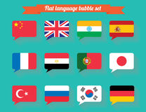 Дизайн пузыря диалога национального флага установленный плоский Стоковая Фотография RF