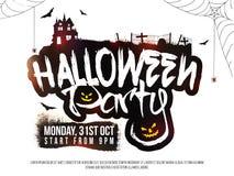 Дизайн плаката, знамени или рогульки партии хеллоуина Стоковое фото RF