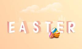 Дизайн плаката или знамени для счастливого торжества пасхи Стоковое Изображение RF