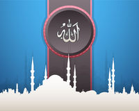 Дизайн Рамазана арабский иллюстрация вектора