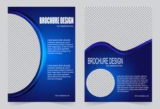 Дизайн рогульки шаблона брошюры королевской сини бесплатная иллюстрация