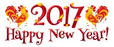 Дизайн символа петухов и знака Нового Года вектора Иллюстрация шаржа портрета крана Элементы календаря праздника китайско бесплатная иллюстрация