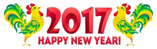Дизайн символа петухов и знака Нового Года вектора Иллюстрация шаржа портрета крана Элементы календаря праздника китайско иллюстрация штока