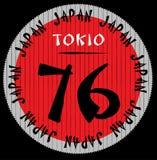 Дизайн тройника логотипа Японии Tokio графический Стоковое Изображение RF