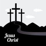 Дизайн христианства иллюстрация вектора