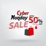 Дизайн шаблона вектора объявления плаката знамени продажи понедельника кибер бесплатная иллюстрация