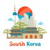 Дизайн Южной Кореи исторический и современный архитектуры предпосылки иллюстрация вектора