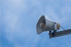 Диктор для связей с общественностью Стоковые Изображения