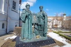 Династия Романовых стоковое фото