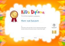 Диплом летнего лагеря детей или шаблон сертификата с космосом уплотнения иллюстрация вектора
