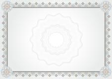 диплом сертификата Иллюстрация вектора