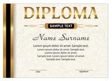 Рамка сертификата диплома конкуренции и низкая предпосылка  Диплом или сертификат вознаграждение Выигрывать конкуренцию Награда w Стоковое Изображение rf