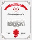Диплом шаблона, валюта сертификата иллюстрация вектора