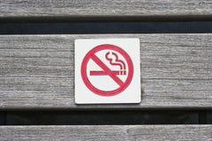 для некурящих Стоковое Фото
