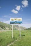 Добро пожаловать к дорожному знаку Вайоминга Стоковые Фото