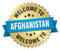 добро пожаловать к значку Афганистана Стоковое Изображение