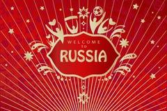 Добро пожаловать к обоям красного цвета России Стоковое Фото