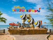 Добро пожаловать к статуе lammaepim в городе rayong стоковые фотографии rf