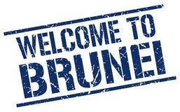 добро пожаловать к штемпелю Брунея иллюстрация штока