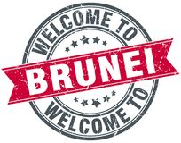 добро пожаловать к штемпелю Брунея иллюстрация вектора