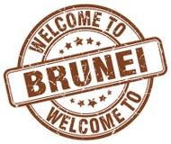 добро пожаловать к штемпелю Брунея бесплатная иллюстрация
