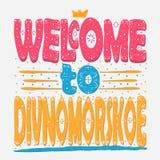 Добро пожаловать к Divnomorskoe деревня в территории Краснодар Часть курортного города Gelendzhik Оно обнаружено местонахождение  иллюстрация вектора