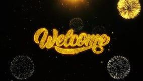 Добро пожаловать поздравительная открытка желаний, приглашение, фейерверк торжества закрепила петлей иллюстрация вектора