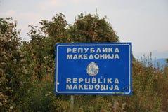 Добро пожаловать в македонии стоковые изображения