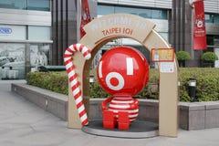 Добро пожаловать к Тайбэю 101 Стоковые Изображения RF