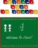 Добро пожаловать назад к коллажу школы Стоковое Изображение RF