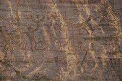 Доисторические carvings утеса стоковая фотография rf